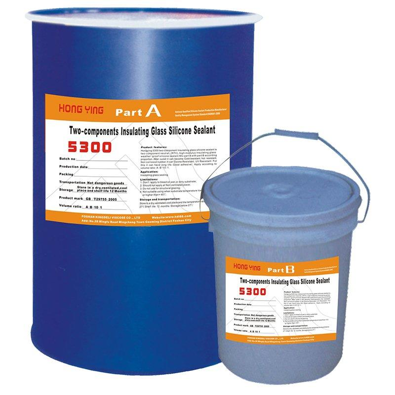 HY-5300 Two Component Insulating Glass Silicone Sealant