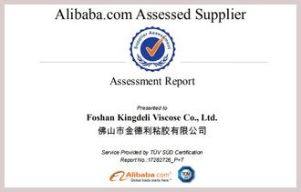 KINGDELI become a Alibaba.com Assessed Supplier